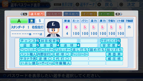 20130505095452.png