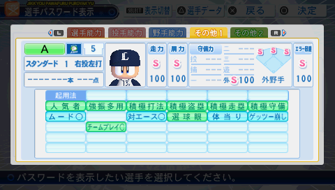 20130505095457.png