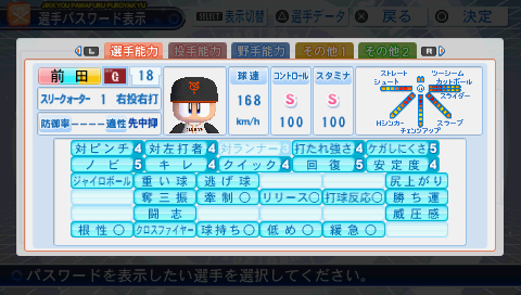 20130505095500.png