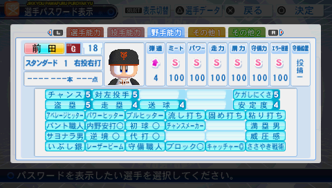 20130505095504.png