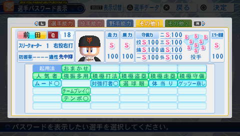 20130505095507.png